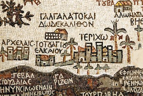 Ausschnitt aus der Mosaikkarte von Madaba / St. Georgs-Basilika, Madaba, Jordanien